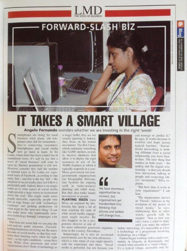 it takes a smart village