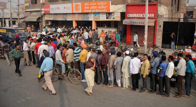 long queue